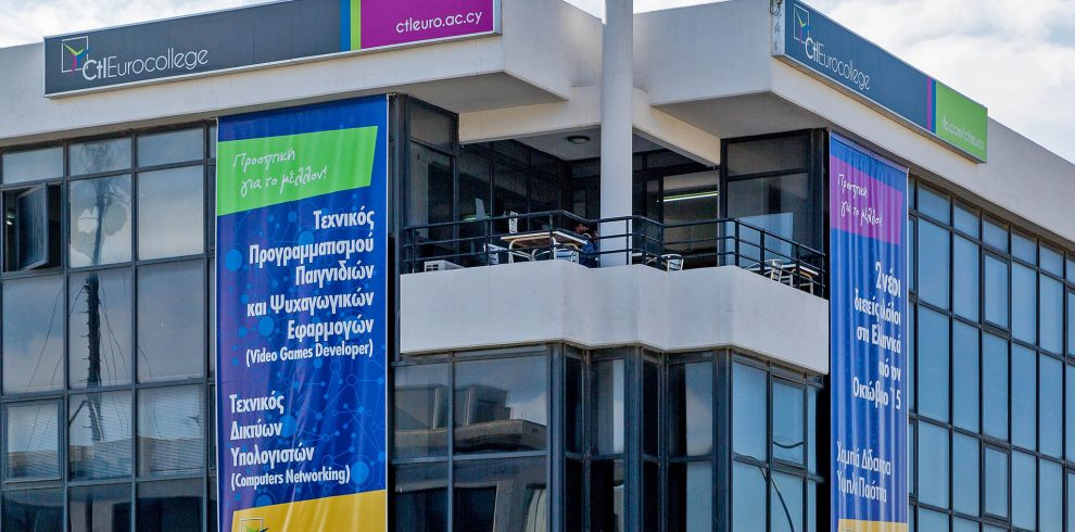 Университет на Кипре