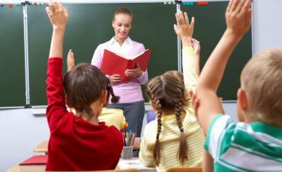 Среднее образование в Польше