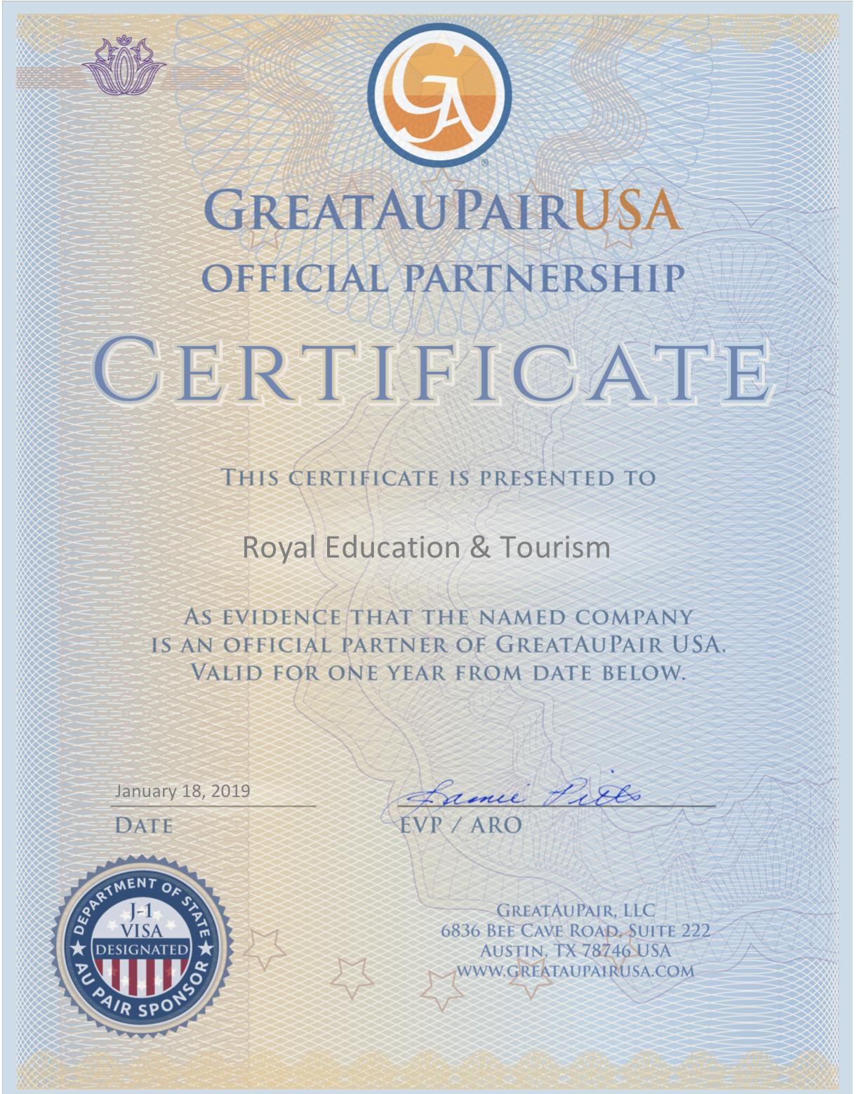 Сертификат Great Au Pair